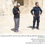 Israeli Police claim that they stop any Jewish prayer attempt inside Al-Aqsa