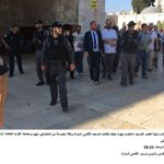 MK Yehuda Glick (red beard and barefoot) frequently leads extremist incursions into Al-Aqsa