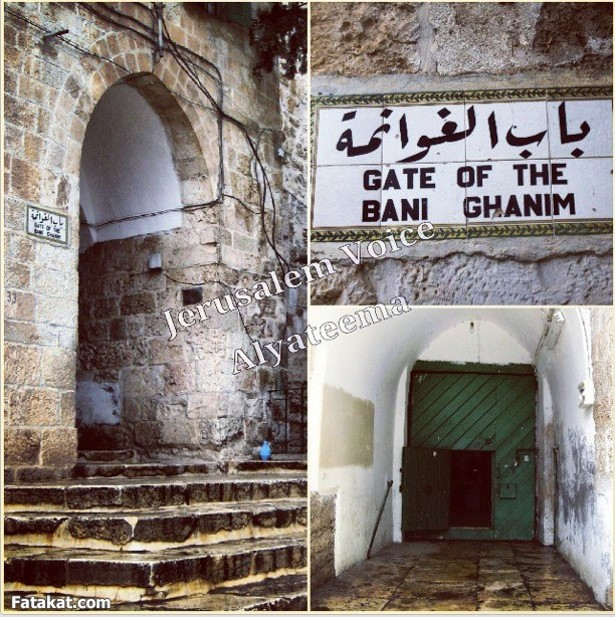 Closure and ban of renovation project of Matharat Bab Al-Ghawanmeh's since August 2016