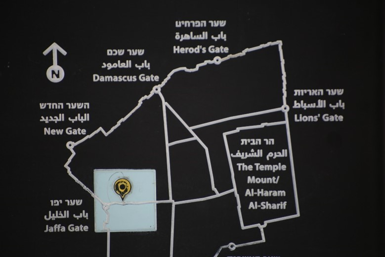 Forcing Jewish names on Al-Aqsa and the Old City gates 2014–2018
