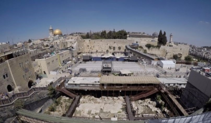 "The ""Beit HaLiba"" project, replacing remaining houses of the Magharbeh Quarter and altering the character of the Old City of Jerusalem, 2004–2019"