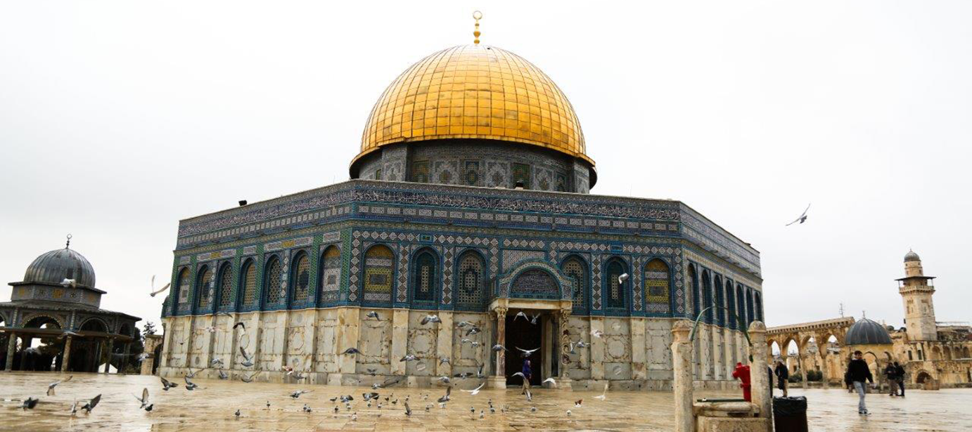 Dome of the Rock - 1
